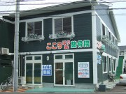 jirei2008_05