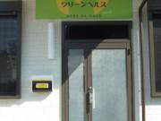jirei2008_07