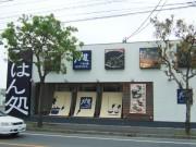 jirei2008_14