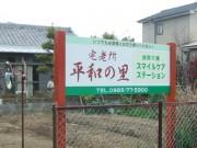 jirei2008_18