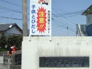 jirei2008_22
