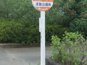 jirei2008_23