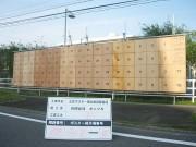 jirei2008_28