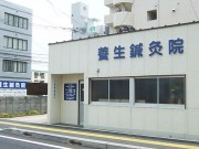 jirei2008_29
