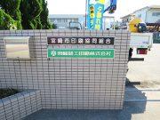 jirei2015_06