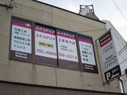 jirei2015_14
